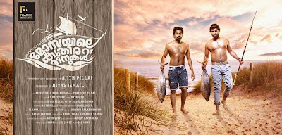 First look poster of 'Mosayile Kuthira Meenukal'.