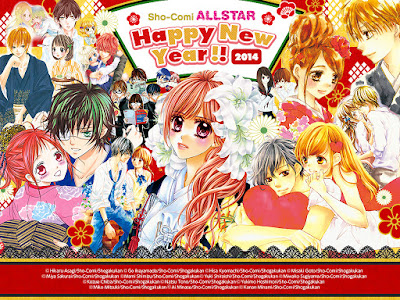 Sho-Comi 2014 #02 Happy New Year
