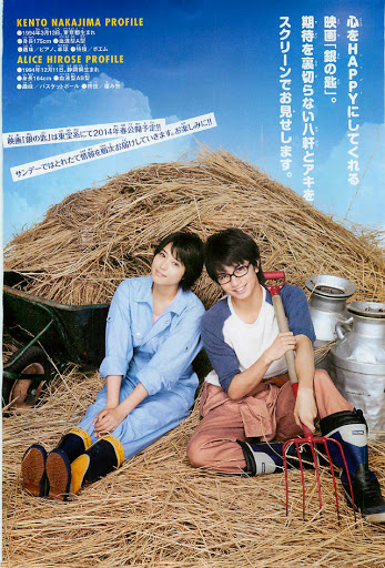 Xem Phim Silver Spoon Live Action 2015