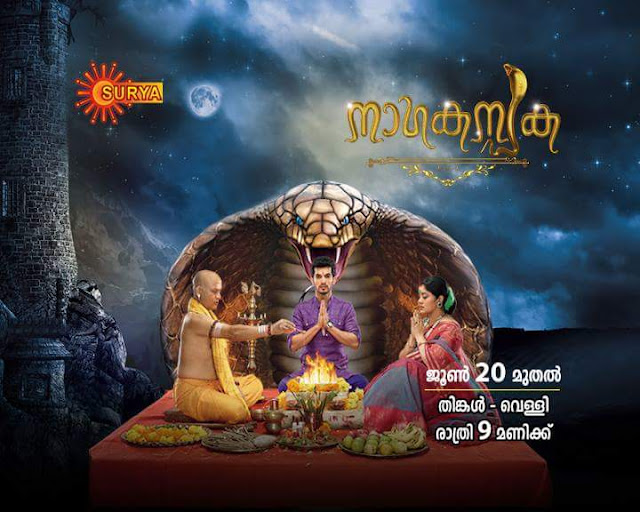 'Nagakanyaka' Serial on Surya TV Plot Wiki,Cast,Promo,Title Song,Timing