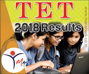 tet results 2018