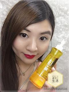 【#化妝】C+美の分享 || 「潔膚+護膚」卸妝新概念 - 鉑の顔潔膚卸妝油 - IMG 3716 25E6 258B 25B7 - 【#化妝】C+美の分享 || 「潔膚+護膚」卸妝新概念 – 鉑の顔潔膚卸妝油