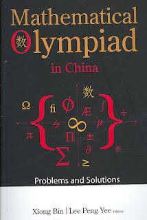 كتاب أولمبياد الرياضيات mathematical olympiad mathematical+olympia