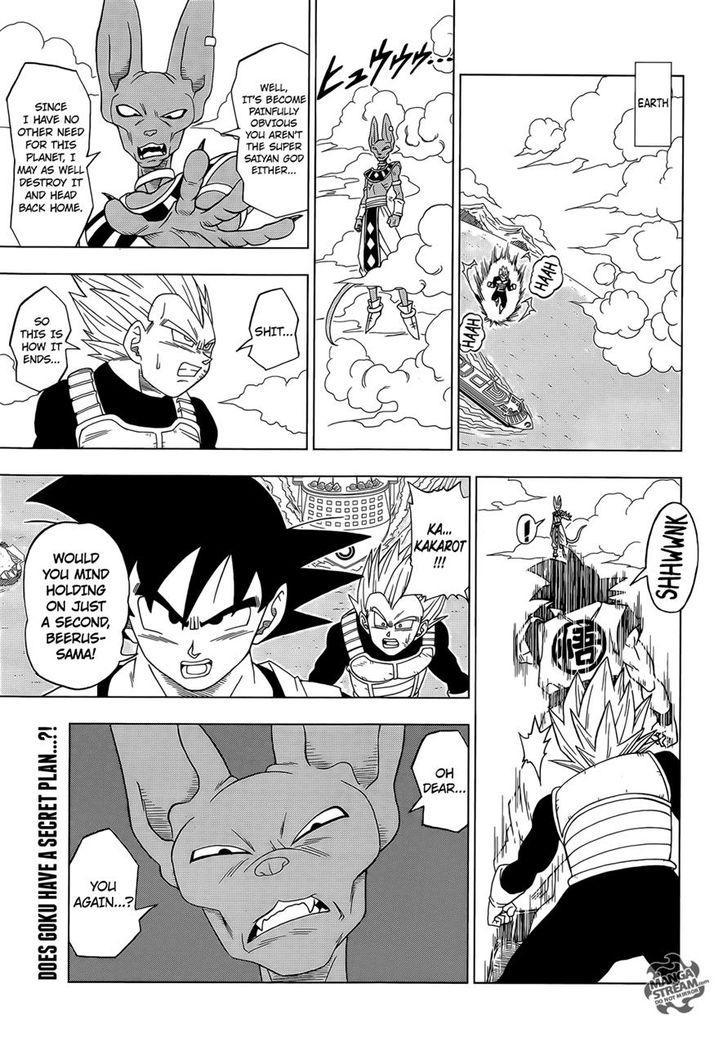 Dragon Ball Super Ch.3