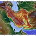 Irán - Un video necesario para conocer