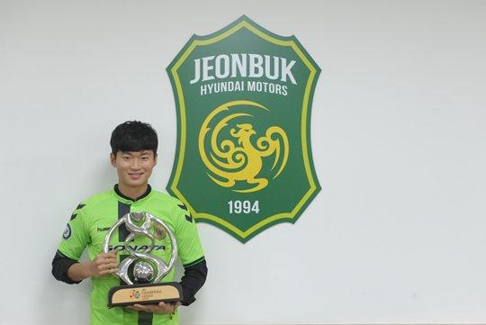 Hoffenheim defender Kim Jin Su joins AFC Champions League winners Jeonbuk Hyundai Motors FC