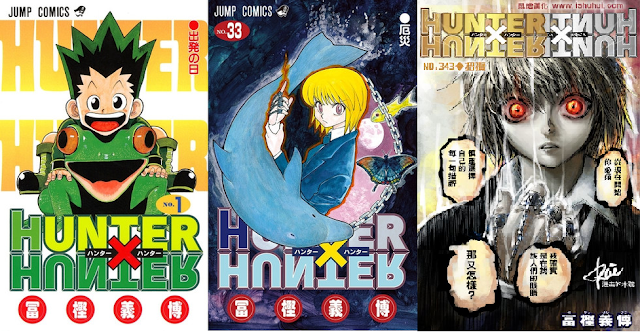 hunter x hunter hiatus, hunter x hunter, hunter x hunter manga, hunter x hunter volume 34, hunter x hunter smartphone game, yoshihiro togashi, hunter x hunter comeback, hxh anime, hxh chapter