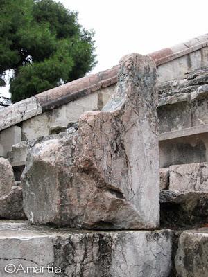 Théâtre d'Epidaure, Argolide, Péloponnèse, Grèce