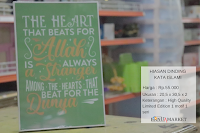 Poster Motivasi Hiasan Dinding Kata Islami