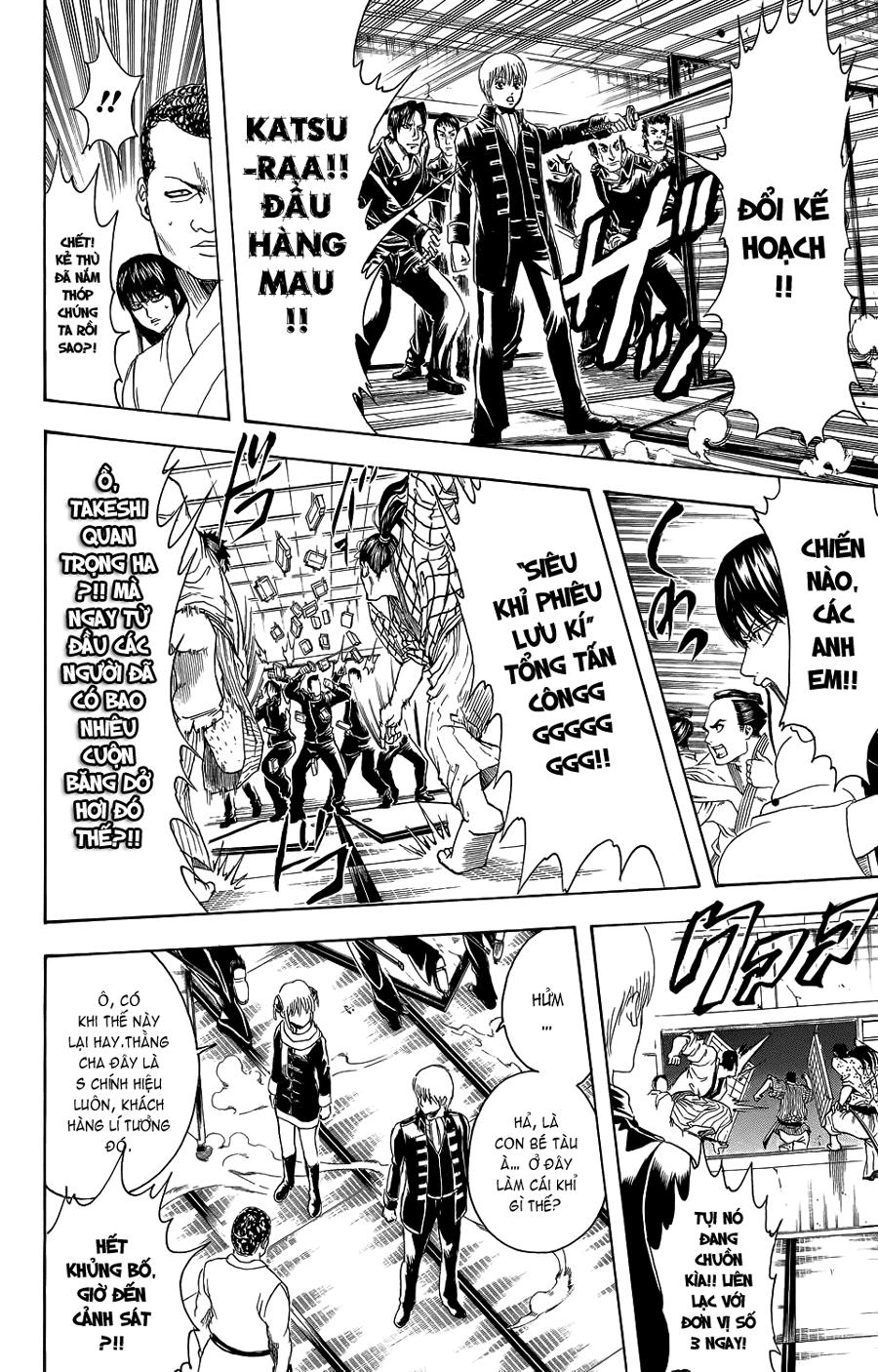 Gintama Chap 333 page 16 - Truyentranhaz.net
