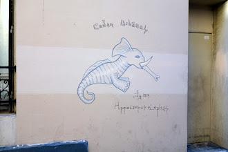 Sunday Street Art : Codex Urbanus - rue des Saules - Paris 18