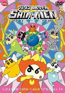 تقرير أنمي شين-مين | Shin-Men