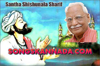 Shishunala Sharif Mp3 songs download