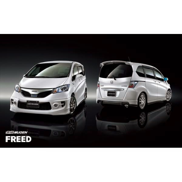 Body Kit Honda Freed Mugen Hybrid 2012-2014