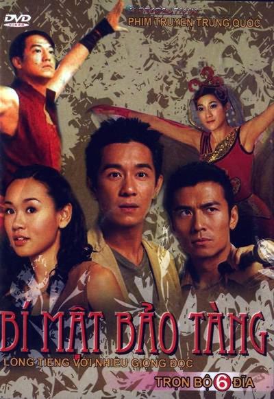 Xem Phim Bí Mật Bảo Tàng 2006