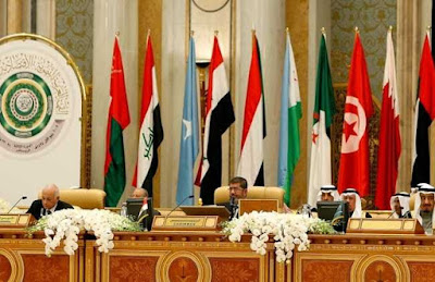 Arab Economic and Social Development Summit