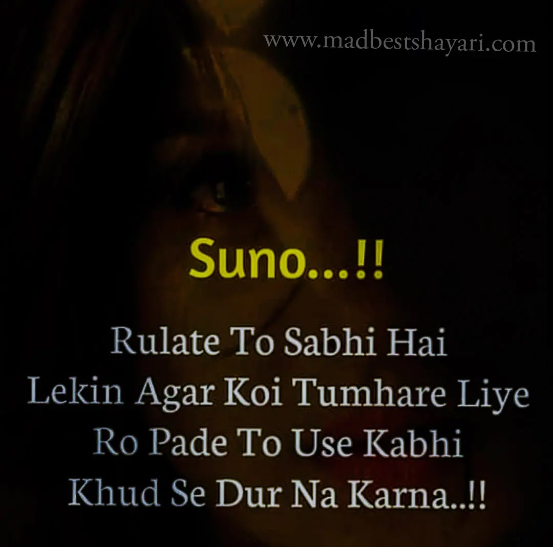 Sad Shayari Photo Download