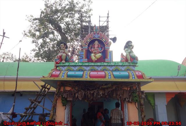Pagavath Padithurai Kumbakonam