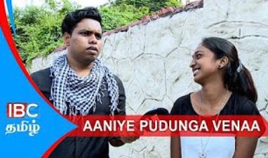 Aaniye Pudunga Venaa | Funny Show | IBC Tamil Tv