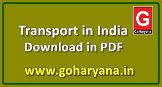 Transport in India भारत में परिवहन in PDF