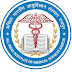 AIIMS Raipur Recruitment For Various Vacancies