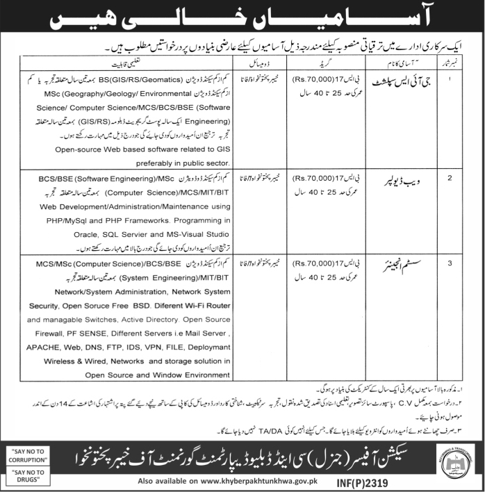 KPK jobs in Communication And Works Department 17 may 2017