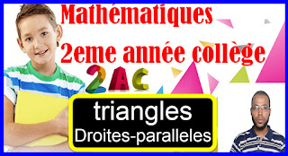 triangle droites parallèles triangles et droites parallèles 4ème triangles et droites parallèles 4ème exercices triangles semblables droites parallèles triangles et droites parallèles 4ème exercices corrigés propriété triangle droites parallèles triangle et droites parallèles triangle et droites parallèles exercice triangle rectangle droites paralleles math triangle droites paralleles triangle et droites paralleles 4ème triangles et droites parallèles triangle et droites perpendiculaires