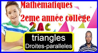 triangle droites parallèles triangles et droites parallèles 4ème triangles et droites parallèles 4ème exercices triangles semblables droites parallèles triangles et droites parallèles 4ème exercices corrigés propriété triangle droites parallèles triangle et droites parallèles triangle et droites parallèles exercice triangle rectangle droites paralleles math triangle droites paralleles triangle et droites paralleles 4ème triangles et droites parallèles triangle et droites perpendiculaires