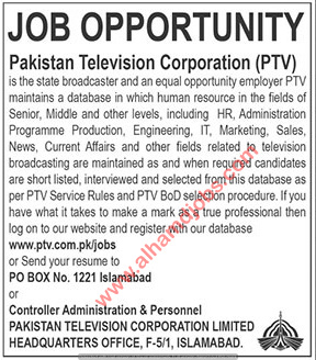 45dc22083b30 Jobs in Pakistan Television Corporation (PTV) Wednesday Jang Newspaper 12  Dec