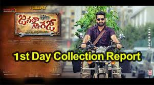 Janatha Garage 1st/1(first) Day Total Collection / Opening day collections