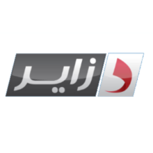 Fréquence de DZAIR TV on Nilesat Yahsat