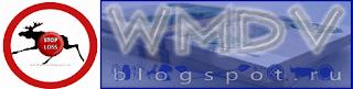 wmdv.blogspot.ru