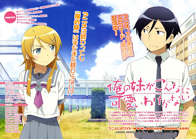 Download Ore no Imouto ga Konnani Kawaii Wake ga Nai BD Subtitle Indonesia