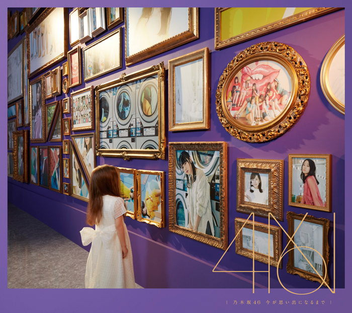 Nogizaka46 (乃木坂46) - Ima ga Omoide ni Naru made (今が思い出になるまで) detail album cd dvd tracklist member selected