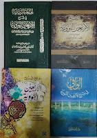 Jual Kitab Syarhul Arba'in an-Nawawiyyah