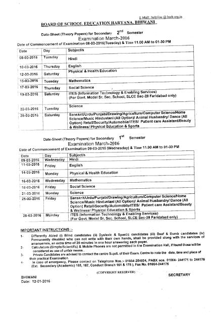 Date sheet hbse 2016