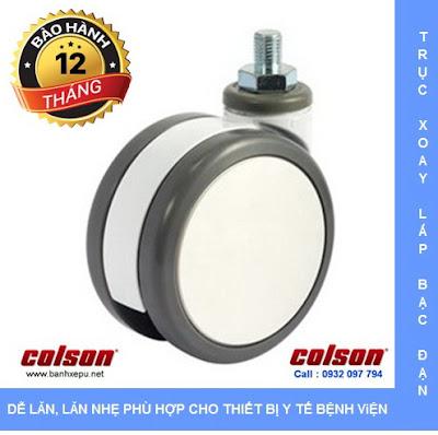 Bánh xe đôi Colson Mỹ dùng cho thiết bị y khoa phi 75 | CPT-3854-85 www.banhxedayhang.net
