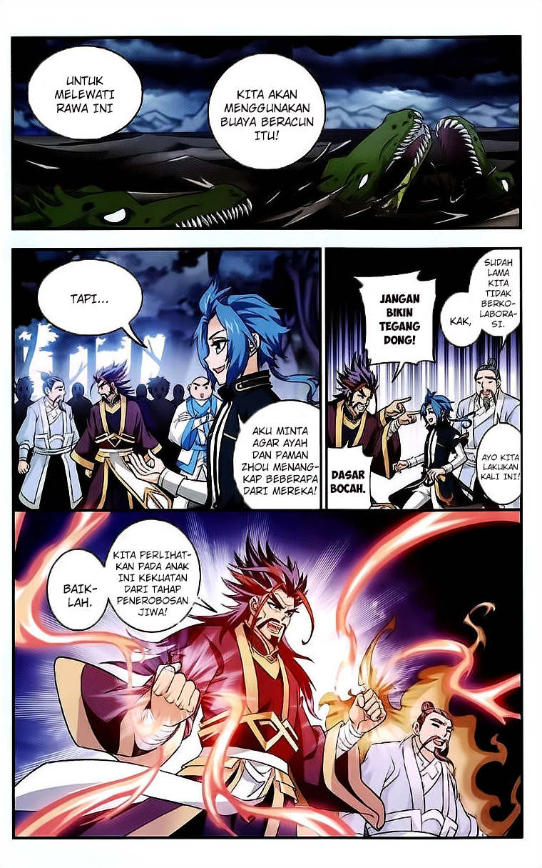 The Great Ruler Chapter 24