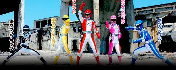 Rumbling Squadron Boukenger: Ultim@te Squ@dron: Gougou Sentai Boukenger