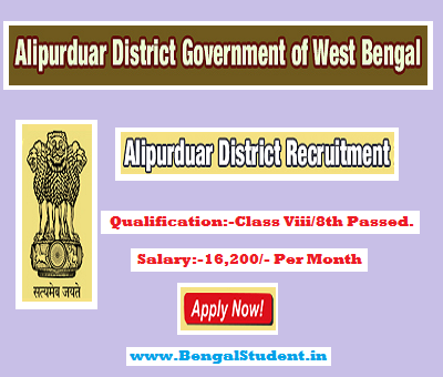 Alipurduar District Job 2018-19 - Apply Online for Group-D Staff Posts - www.bengalstudent.in