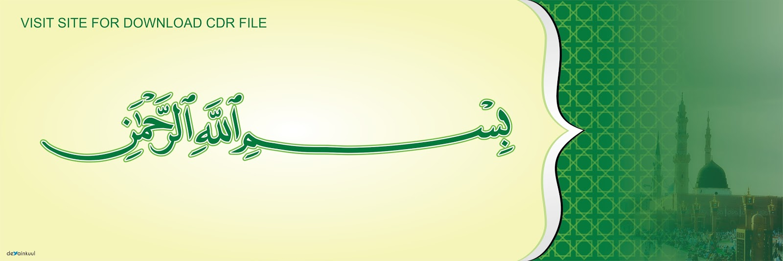 Background Spanduk Green Islamic Free Download Cdr Desainkuul