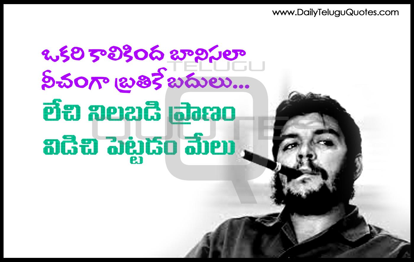 K Che Inspiration che guevara telugu quotes hd wallpapers inspiration quotes in telugu images