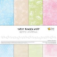 https://scrapshop.com.pl/pl/p/Zestaw-papierow-Tupot-bosych-stop-30x30cm/4734