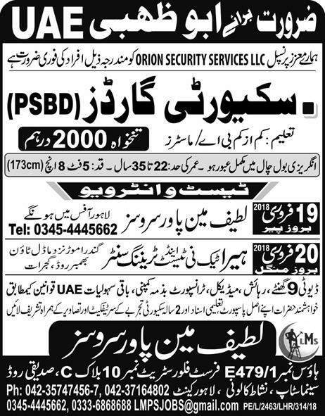 Jobs for Security Guards in UAE, Dubai 16 Feb 2018