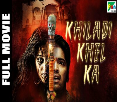 Khiladi Khel Ka (2019) Hindi Dubbed 480p HDRip x264 300MB