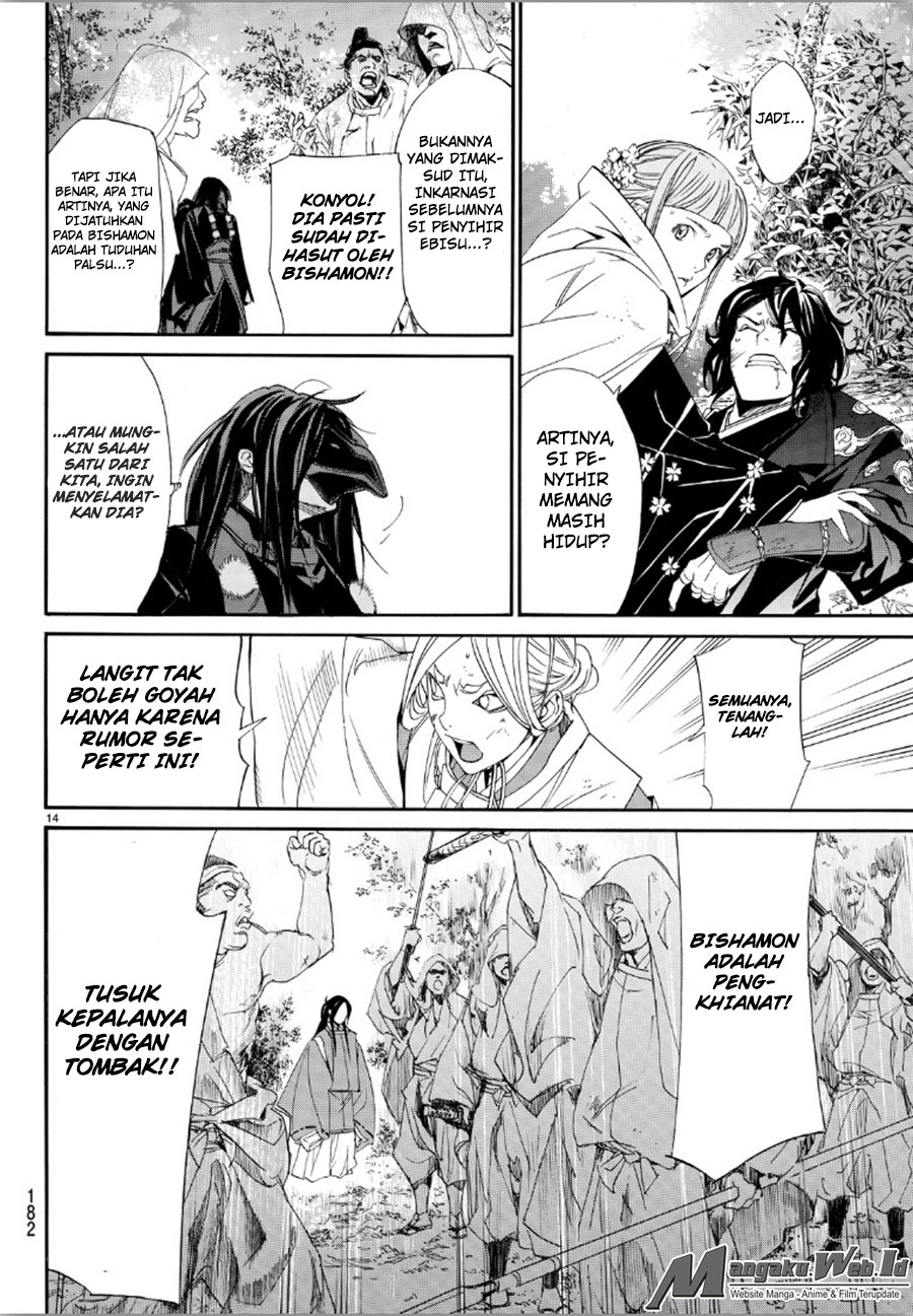 Noragami Chapter 69-14