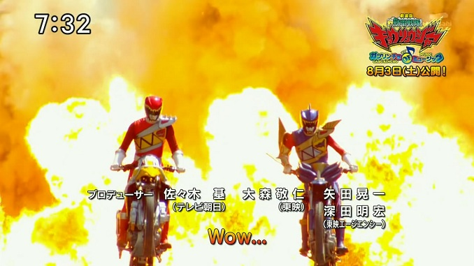 Download Zyuden Sentai Kyoryuger Gaburincho of Music Sub Indo – Movie Tersedia dalam format MP4 HD Subtitle Indonesia.