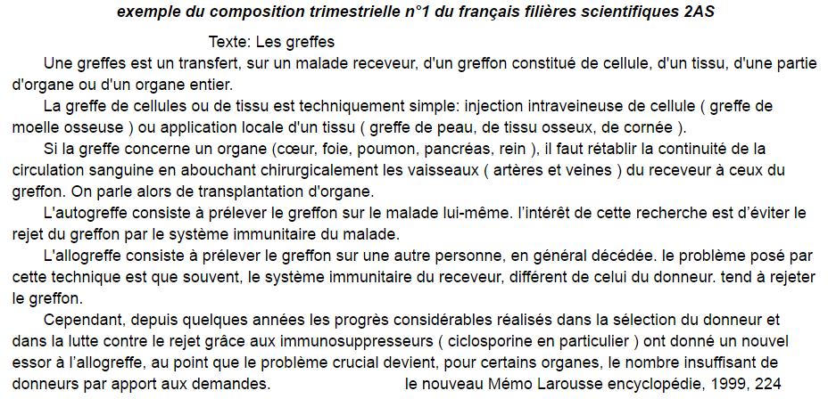 اختبار اللغة الفرنسية
