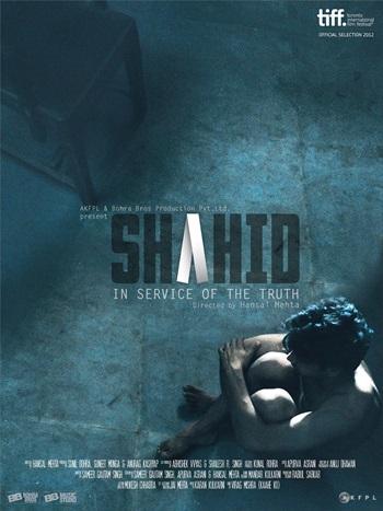Shahid 2013 Hindi Movie Download