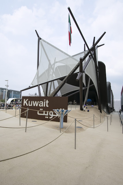 Padiglione Kuwait-Expo 2015-Milano